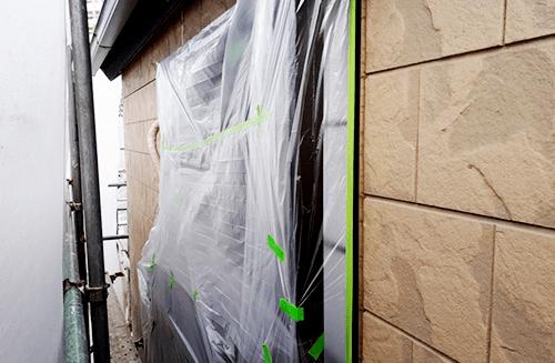 堺塗装工業