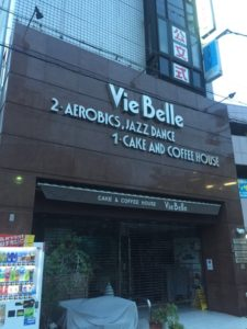 堺市駅前 洋菓子店 VieBelle様 タイル清掃等工事
